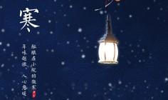 蓝城·桃李春风丨年味越浓,人心越暖