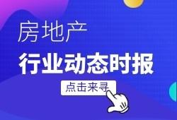 云南颁租房新规:个人出租房屋最低减按10%税率缴纳个税