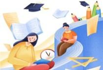 浙江新认定一批义务教育标准化学校,杭州多所上榜!