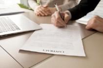 石家庄买房须知:物业服务合同书有哪些特征