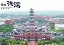 宁波杭州湾新区绿地海湾潜力无限!成为杭州湾最好卖楼盘!