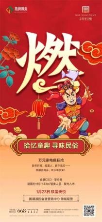 鲁明·玖玺天悦营销中心1约23日即将盛大开放