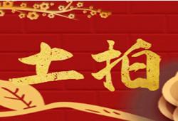 总成交价8999万元!惠水县有8宗地块成交