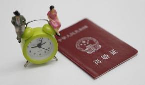 """打击""""假离婚""""买房!上海夫妻离婚买房要等3年!"""