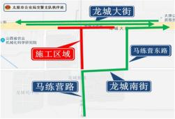 太原马练营路部分路段1月24日0时起封闭施工