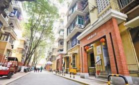 颜值提升/功能完善/居民欢喜 重庆1201个老旧小区改造