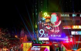 重庆夜间文旅消费集聚区入围名单出炉