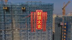 漳州芗城益民花园安置房封顶了!