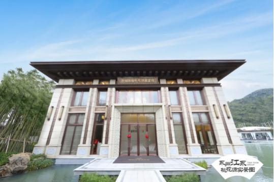 徐福集团永州城区双盘启动,2月6日双展厅开放,敬请期待
