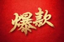 江南风合院!白墙青瓦+苏式园林,招商十里云裳也太美了!