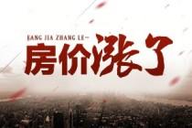 """五象湖东房价""""妖涨"""",直奔1.7万/㎡!据说是补涨,你信吗?"""