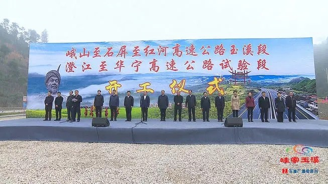 云南澄江抚仙湖畔究竟有几条高速?澄川高速才通车,澄华高速又动工!