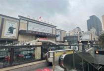 风声传了20年,市中心这个地方终于要拆迁了!
