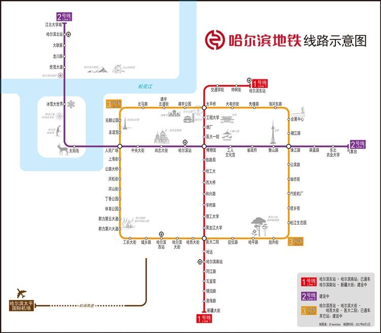 哈尔滨地铁2号线全民复工,项目周边有哪些新盘在售?