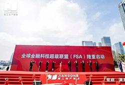 神速!拿地1个月后,钱江世纪城50万方综合体项目开工!
