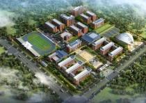 雷州市再添一所新学校 投资达4.33亿元!
