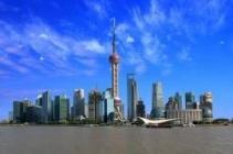 上海:完善多主体供给、多渠道保障、租购并举住房制度