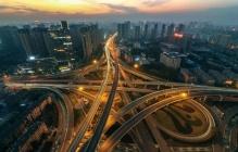 41个城市首套房贷款平均利率5.28% 专家称未来房贷利率或进一步上升