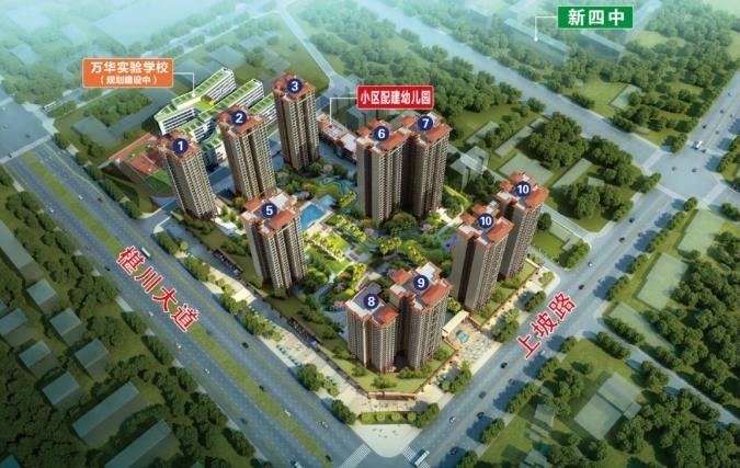 万华城市花园 | 3月27日 141㎡大五房加推!