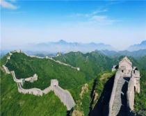中国金茂2020年收入同比增长39%至600.54亿元