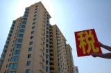 2021年购置新房都需要哪些税费?