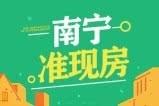 天健和府88-142㎡户型在售 双地铁+双学校+准现房!!