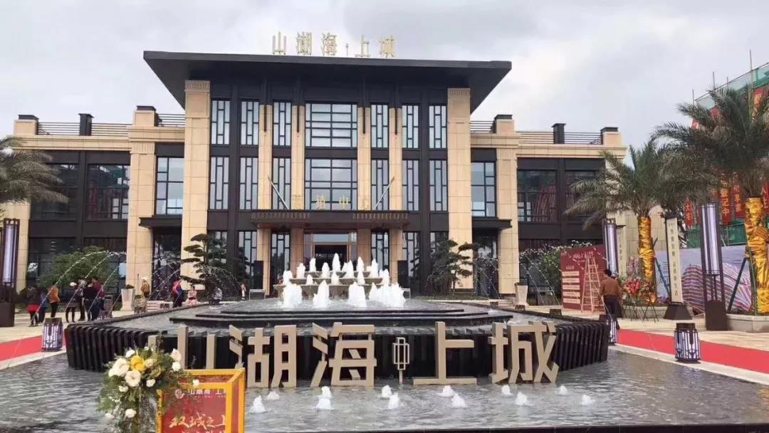 合浦山湖海上城精妆美宅,特价仅需4188元/㎡起,仅6套