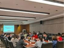 湘潭市住建局园区房管理处:规范房地产销售及加强预收款监管