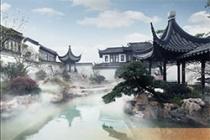 潍坊绿城江南赋项目介绍_中央商务区开工仪式举行中
