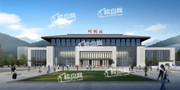历经4个月,郴州火车站将迎来大改造!