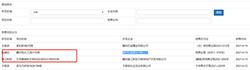 4月13号,赣州万茂嘉福新天地RJ02-B09-01地块S3#和恒大江湾21号楼领预售证!