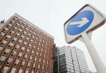广州越秀环市东路商圈片区改造方案公示 总面积42.6公顷