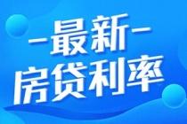 楼盘网早报(4月25日)南宁12家银行房贷利率出炉,刚需受伤了