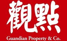 广州白鹅潭商务区地块公布控规 将新增医疗地、地下停车场