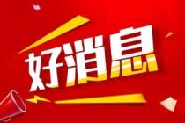 南宁国际铁路港配套工程同兴路建成通车
