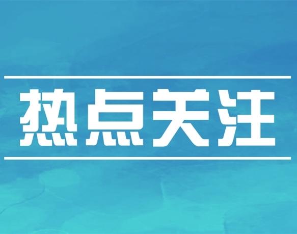 """赤峰市不动产登记中心微信公众号""""现场叫号查询""""功能正式上线"""