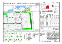 明湖板块有新城建项目入驻!滁州第三座超高层建筑地块规划出炉!