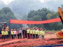 G323国道章贡区梅林大桥至沙石段公路改建工程昨日正式开工!利好这几个楼盘!