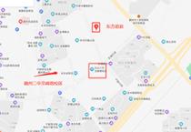 赣州二中文峰路校区预计在明年3月份建成并投入使用!利好东方君庭楼盘!