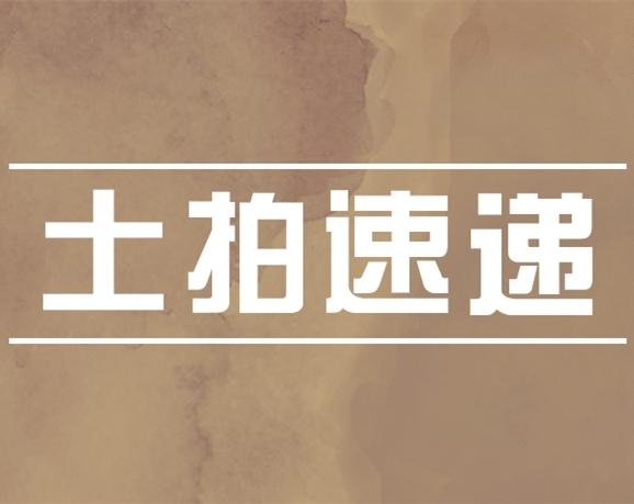 【土拍速递】2021年赤峰市中心城区住宅用地供应计划