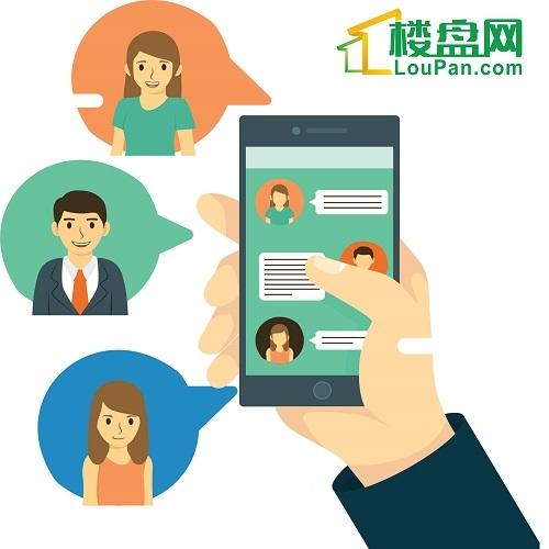 邯郸楼盘网微信优惠看房群上线,欢迎大家加入!