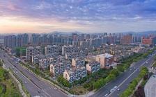 南京集中供地:江宁淳化G45地块因故终止出让 最高限价34.8亿