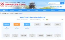 滁州来安县X019线大英至文山农村道路将改造!