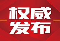 号外!湖南在建铁路项目共10个,年度总投资145.8亿元