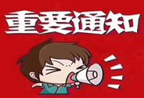 """买房必看!继九华中学后!长沙市一中""""再""""入湘潭!"""