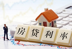 房贷利率上调,房地产税渐近,买房窗口期关闭?