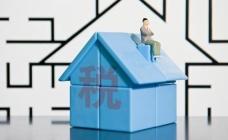 湖南契税税率确定为4%,9月1日起施行!购房契税会涨吗?