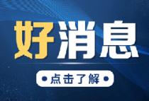"""长沙:收入涨幅明显""""跑赢""""房价!你赞同吗?"""