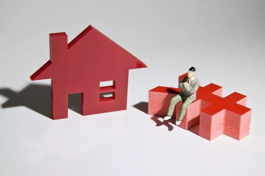 房贷逾期有什么后果?怎么避免还款逾期?