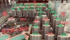 湖南师范大学附属学校建设开工!湘江保利时代学区利好又近了一步!